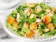 Зелена салата с крутони и пармезан